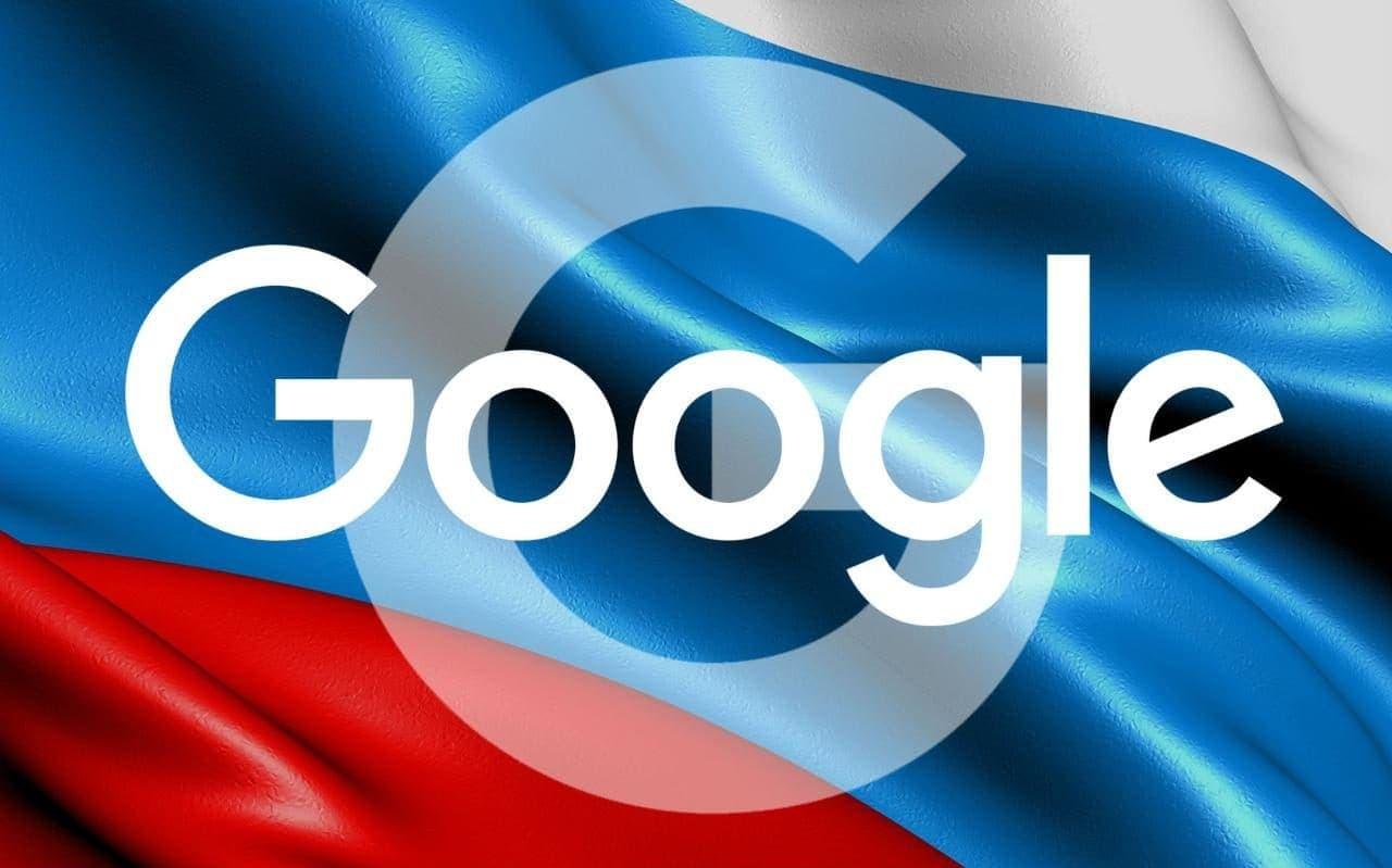 Roskomnadzor Fines Google